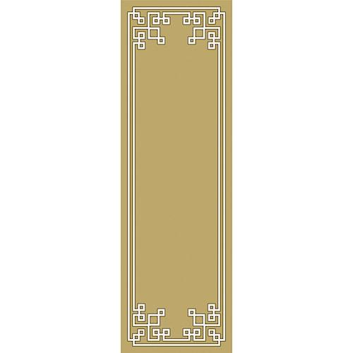 Surya Rugs Alameda 2'6