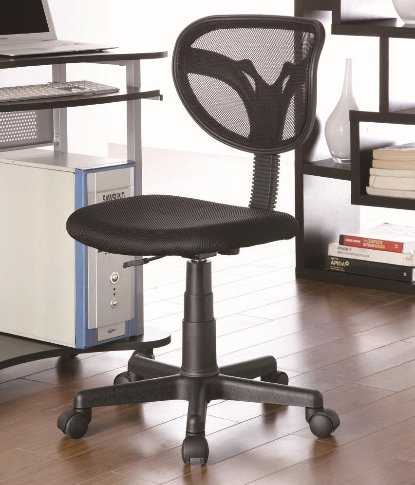 Office Chairs Mesh Adjustable Height Task Chair By Coaster