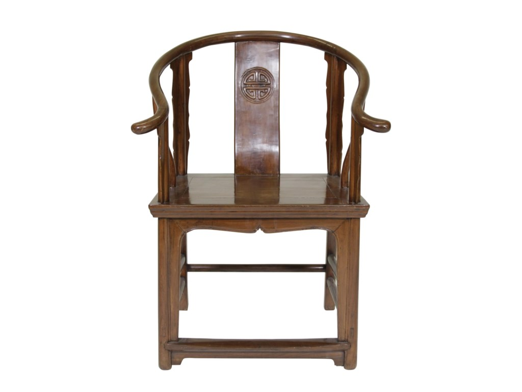 C.S. Wo & Sons Antiques  Chair
