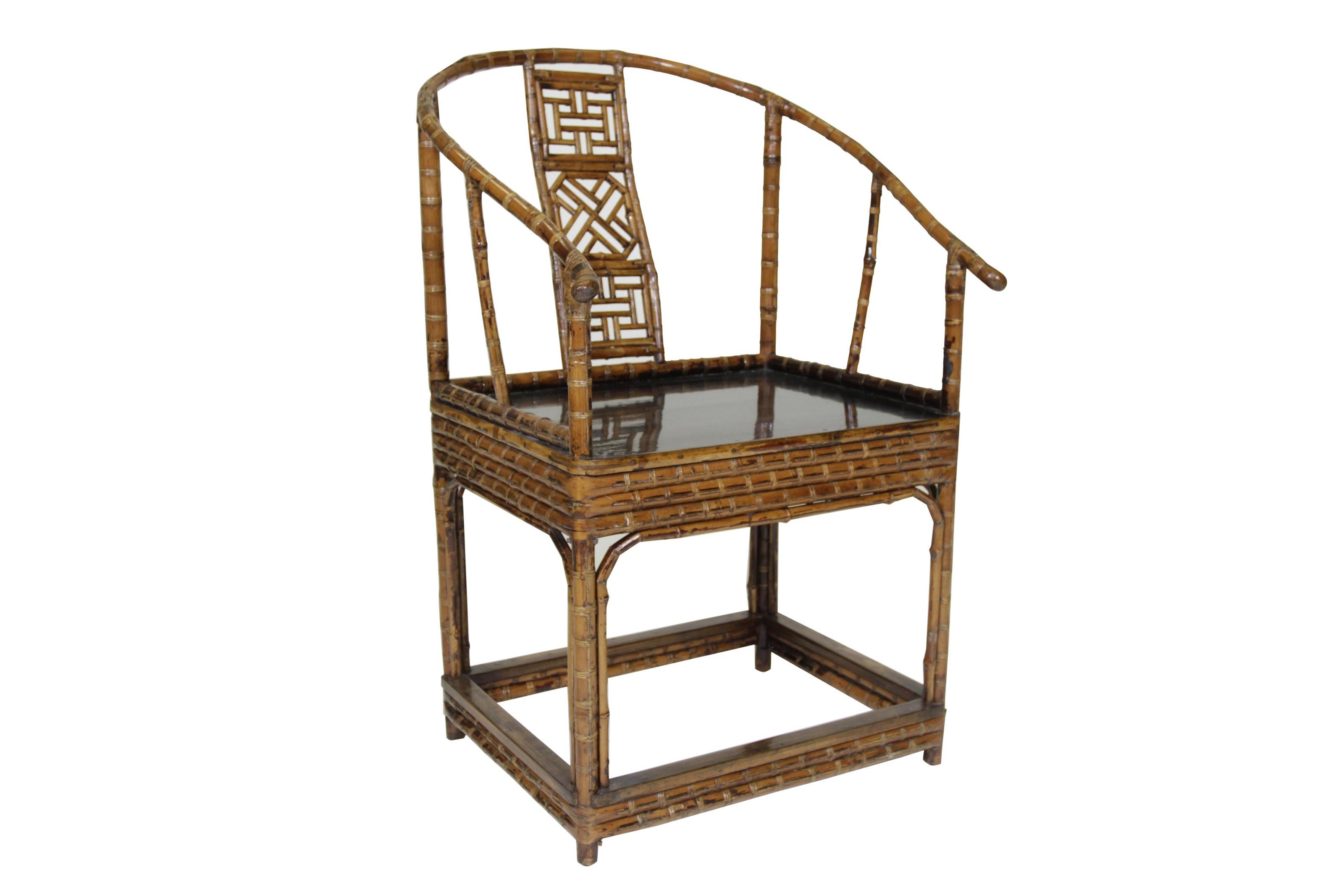 Superb C.S. Wo U0026 Sons Antiques Horseshoe Chair